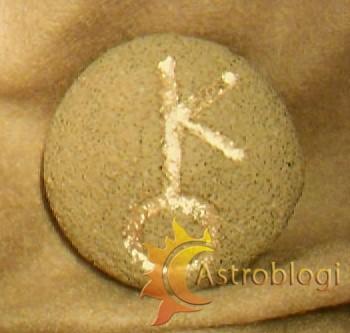 chiron symbol
