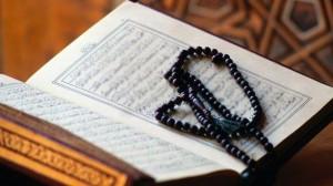 ისლამი