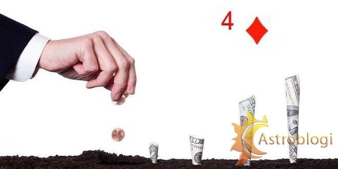 ბედის ბანქო – 4 აგური